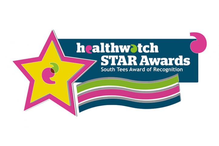 STAR Award Logo